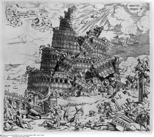 Cornelis Anthonisz, La Tour de Babel (1547).jpg